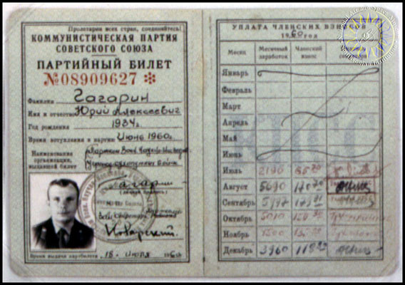 documento yuri gagarin